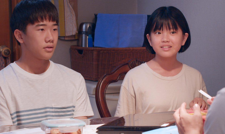 출처: 네이버 영화 '우리집' 공식 스틸