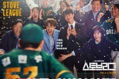 [야구 영화] '스토브리그' 종영이 아쉬운 팬에게 추천하는 영화 일곱 편