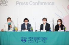제25회 BIFAN'이상해도 괜찮아', 나홍진 제작 <랑종> 최초 공개